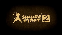Бой тенью 2 - Shadow Fight 2 для Android