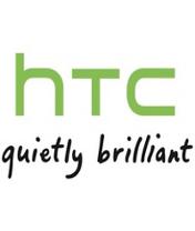 Мобильная новость - HTC Velocity 4G – 5-дюймовый смартфон с поддержкой LTE