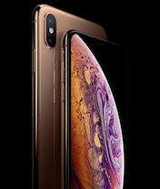 Мобильная новость - Официально представлены iPhone XS и iPhone XS Max