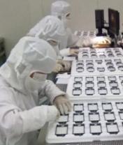 Мобильная новость - Слух: Apple готовится к производству iPhone 5, который будет запущен этим летом
