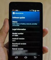 Мобильная новость - Это Samsung Galaxy S III?