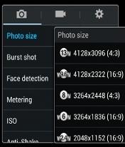 Мобильная новость - Очередная утечка скриншотов Samsung Galaxy S IV подтвердила 13 Мп камеру и 1,8 ГГц четырехъядерный процессор