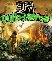 Скачать бесплатно игру Age of Dinosaurs - java игра для мобильного телефона. Скачать Эра динозавров