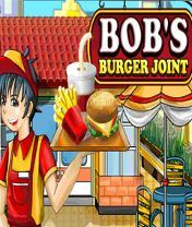 ������� ��������� ���� Bobs Burger Joint - java ���� ��� ���������� ��������. ������� ������� � ����