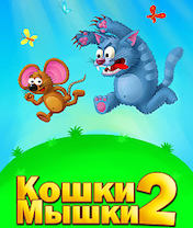 Cat-Mouse 2 ������� ��������� ���� �����-����� 2 - java ���� ��� ���������� ��������