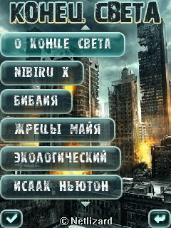 мобильные знакомства телефон display modes