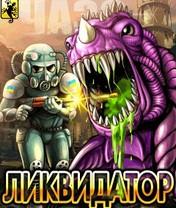 Liquidator Скачать бесплатно игру Ликвидатор - java игра для мобильного телефона