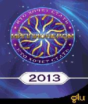 Скачать бесплатно игру Who Wants to Be a Millionaire 2013 - java игра для мобильного телефона. Скачать Кто хочет стать миллионером 2013