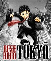 Скачать бесплатно игру Rush Hour Tokyo - java игра для мобильного телефона. Скачать Час пик в токио