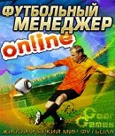 ������� Football Manager Online ��������� �� ������� ���������� �������� ������ - java ����