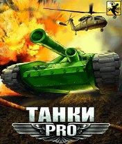Скачать бесплатно игру Tanki Pro - java игра для мобильного телефона. Скачать Танки Pro