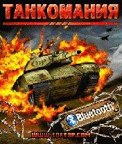 Скачать бесплатно игру Tankmania - java игра для мобильного телефона. Скачать Танкомания