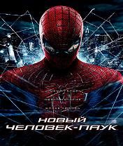 ������� The Amazing Spider-Man ��������� �� ������� ������������ �������-���� - java ����