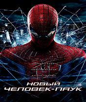 Скачать бесплатно игру The Amazing Spider-Man - java игра для мобильного телефона. Скачать Удивительный Человек-Паук