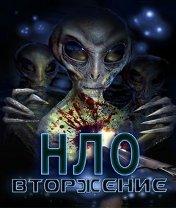 Скачать бесплатно игру UFO Invaders - java игра для мобильного телефона. Скачать Вторжение инопланетян