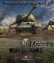 World of tanks Mobile MOD Скачать бесплатно игру Мир танков MOD - java игра для мобильного телефона