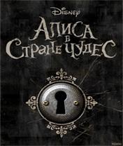 Alice in Wonderland Скачать бесплатно игру Алиса в Стране Чудес - java игра для мобильного телефона