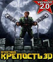 Castle 3D: Punitive Operation 2.0 Скачать бесплатно игру Крепость 3D: Карательная операция 2.0 - java игра для мобильного телефона