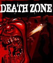 Death Zone Скачать бесплатно игру Мертвая зона - java игра для мобильного телефона