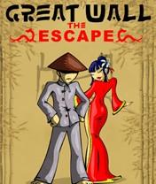 Great Wall: Escape Скачать бесплатно игру Великая стена: Побег - java игра для мобильного телефона