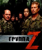 Group Zeta Скачать бесплатно игру Группа Зета - java игра для мобильного телефона