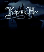 Karlic Скачать бесплатно игру Карлик нос - java игра для мобильного телефона