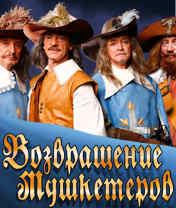 The Three Musketeers Скачать бесплатно игру Возвращение Мушкетеров - java игра для мобильного телефона
