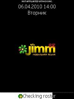Jimm SE: NEW! Скачать бесплатно игру Аська - ICQ - java игра для мобильного телефона