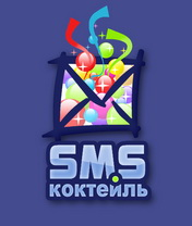 Скачать бесплатно игру SMS-Cocktail - java игра для мобильного телефона. Скачать СМС-коктейль