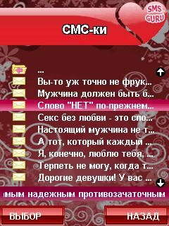 zrelie-zhenshini-s-bolshoy-popkoy