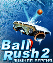 Ball Rush 2: Xmas Скачать бесплатно игру Сокрушающий мяч 2: Зимняя версия - java игра для мобильного телефона