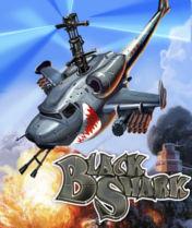 Black Shark Скачать бесплатно игру Черная акула - java игра для мобильного телефона