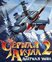 Black Shark 2: Siberia Скачать бесплатно игру Черная акула 2: Ядерная зима - java игра для мобильного телефона