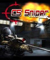 CS Sniper Скачать бесплатно игру Снайпер - java игра для мобильного телефона