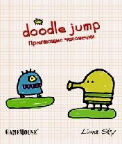 Doodle Jump Скачать бесплатно игру Прыгающие человечки - java игра для мобильного телефона