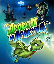 Скачать бесплатно игру Dragon and Dracula 2012 - java игра для мобильного телефона. Скачать Дракон и Дракула 2012