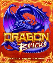 Скачать Dragon Bricks бесплатно на телефон Путешествие на запад - java игра