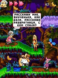 Скриншоты к игре страстные шапочки секс сестры