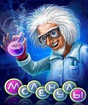 Скачать бесплатно игру Molecules - java игра для мобильного телефона. Скачать Молекулы