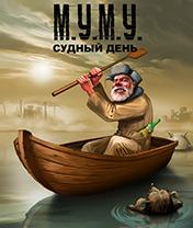 M.U.M.U. Judgement day Скачать бесплатно игру М.У.М.У. Судный день - java игра для мобильного телефона