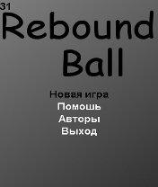 Rebound Ball Скачать бесплатно игру Отскок мяча - java игра для мобильного телефона