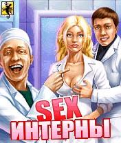 Игры сексуальные поиграть бесплатно