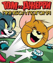 Tom and Jerry Pinball Pursuit Скачать бесплатно игру Том и Джерри: Пинбол погоня - java игра для мобильного телефона