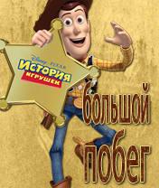 Toy Story 3 Скачать бесплатно игру История игрушек 3: Большой побег - java игра для мобильного телефона