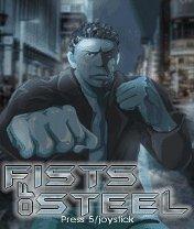 Fist Of Steel Скачать бесплатно игру Стальной кулак - java игра для мобильного телефона