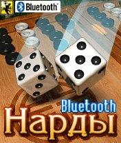 Backgammon + Bluetooth Скачать бесплатно игру Нарды + Bluetooth - java игра для мобильного телефона
