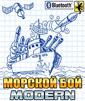 Скачать Battleship MODERN +Bluetooth бесплатно на телефон Морской бой MODERN +Bluetooth - java игра