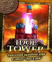 IDOL Tower Скачать бесплатно игру ИДОЛ Башня - java игра для мобильного телефона