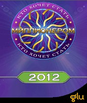Скачать бесплатно игру Who Wants to Be a Millionaire 2012 - java игра для мобильного телефона. Скачать Кто хочет стать миллионером 2012