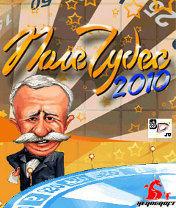 Miracle 2010 Скачать бесплатно игру Поле чудес 2010 - java игра для мобильного телефона